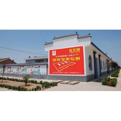 江西墙体广告