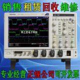 泰克MSO70804C MSO73304DX示波器回收租售