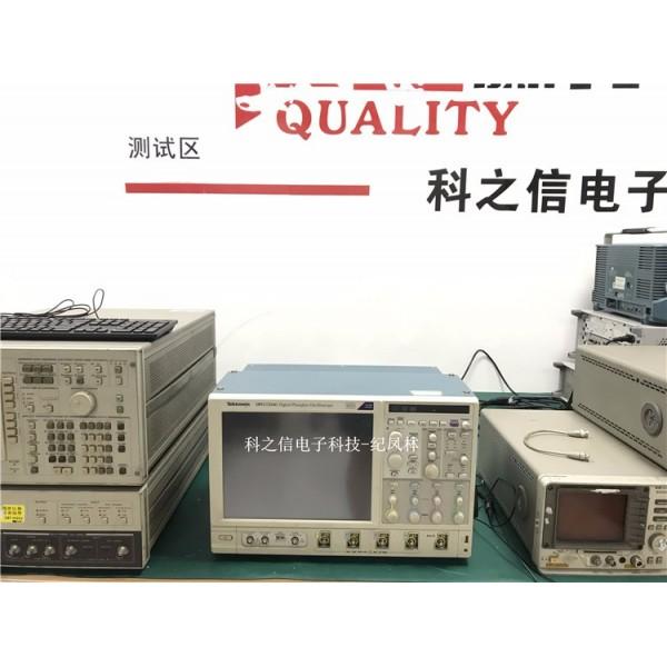 泰克MSO72304DX DPO73304DX示波器回收租赁