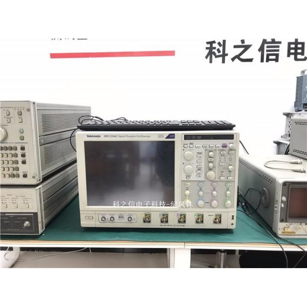 泰克DPO70404C DPO71604C示波器租售回收