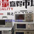 安捷伦DSOX2014A MSOX2014A示波器销售