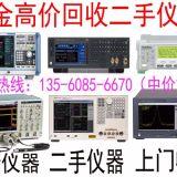 供应回收泰克MSO56 MSO58示波器