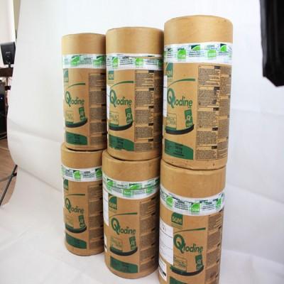 进口碘 价格优势 全国发货