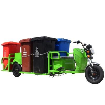 环卫垃圾桶运输车 双桶六桶垃圾车 小区清洁桶搬运车