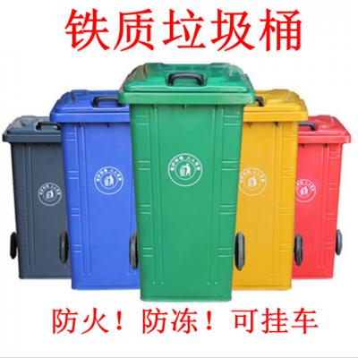 240l垃圾桶果皮箱桶户外垃圾箱不锈钢垃圾桶