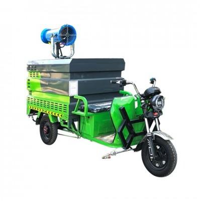 电动三轮四轮高压雾炮清洗车 多功能小型广告冲洗