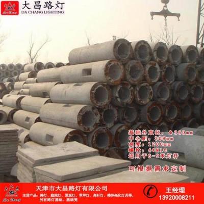 天津和平区水泥基座量大从优