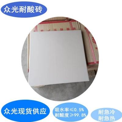 浙江耐酸砖 众光耐酸瓷砖厂家供应1