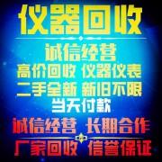 东莞助力电子科技有限公司