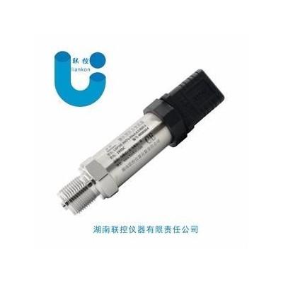 正负微压压力传感器,微型气压传感器