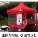防疫帐篷出售出租,广州防疫帐篷厂,随时发货