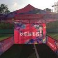 广州广告帐篷厂,广告帐篷生产基地