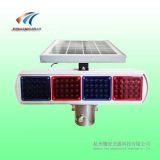 铝壳太阳能爆闪灯 交通警示灯生产厂家
