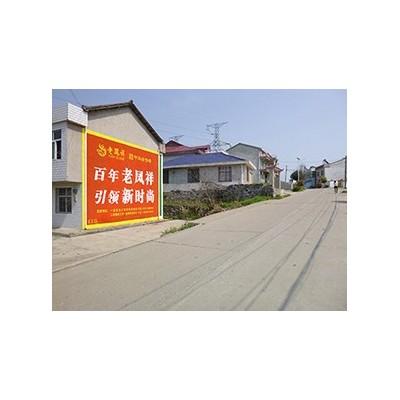 宜昌墙体广告公司、宜昌墙体广告施工、宜昌绘画墙面广告