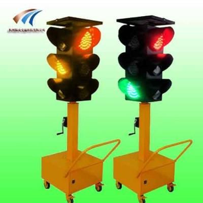 西昌太阳能移动红绿灯交通信号灯生产厂家