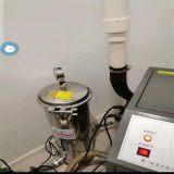 医院中心供氧排气除菌装置