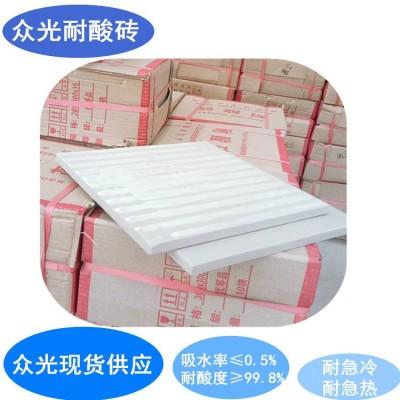 贵州遵义耐酸瓷砖 众光耐酸砖1