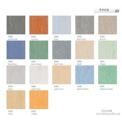 法国洁福pvc地板150系列商用地板医院洁福PVC弹性地板