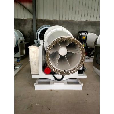 货车卸料口除尘移动式雾炮机 固定式远程射雾器 60米细雾炮机