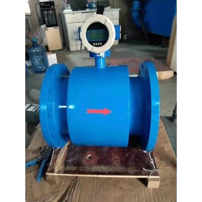 电磁流量计 固液混合流量计 选型 使用 说明
