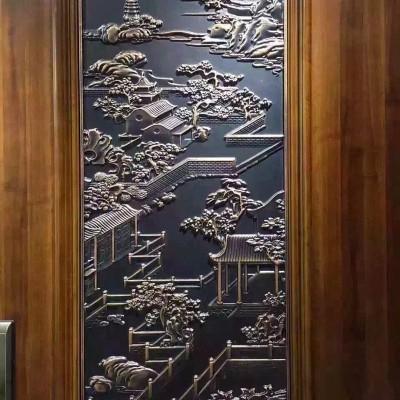 酒店商场定制款仿古铜红古铜山水画像雕刻挂件 全国物流发货