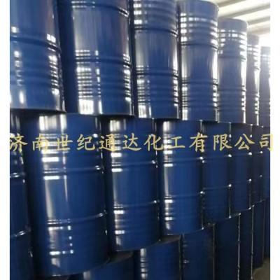 二丙二醇丁醚    国产怡达优级品   山东大量出库