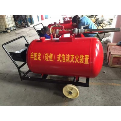 PY8/300移动式泡沫灭火系统