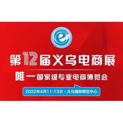 【最新消息】义乌市位列全国县域城市会展业竞争力第一